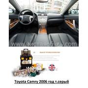 Краска для темно серых кожаных сидений Toyota Camry 2006 год. фото