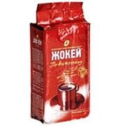 Кофе Жокей По-восточному 100гр.х42п., молотый арт 0269-42 фото