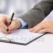 Услуги по подготовке и оформлению лицензии на медицинскую деятельность фото