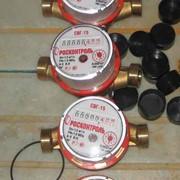 Водосчетчики СВГ-15 фото