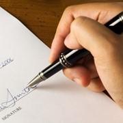 Договор на дому фото