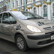 Вызов такси по Санкт-Петербургу фото