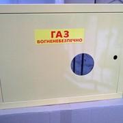 Шкаф монтажный под узел учета газа (ВОГ) большой фото