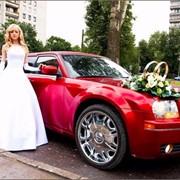 Прокат, аренда свадебных лимузинов фото