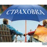 Страхование жизни и здоровья туристов фото