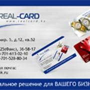 фото предложения ID 6093780
