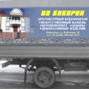 Реклама на личном транспорте фото