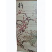 Панно из бамбука с рисунком 8607 53307 фото