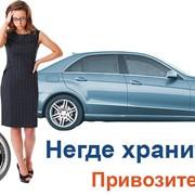 фото предложения ID 17425761