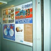 Размещение рекламы в лифтах фото