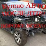 фото предложения ID 4224414