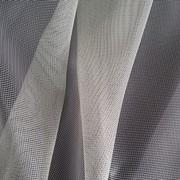 Ткани для штор Prosperity 28179 col. 006 фото