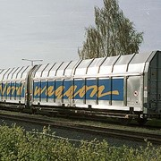 Лизинг железнодорожного транспорта