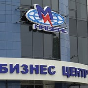 """Лифтовое оборудование ОТИС. Луганск, бизнес-центр """"Магеал"""" фото"""