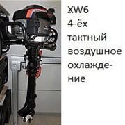 Лодочный мотор 6.0 XW6 173 cc фото