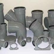 Трубы пластиковые в Казахстане, купить пластиковые трубы в алматы, трубы пластиковые Казахстан фото