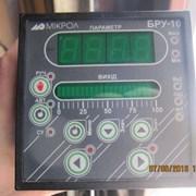 Блок ручного управления БРУ-5; БРУ-10; БРУ-7 фото