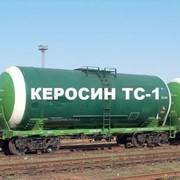 Керосин ТС-1 фото