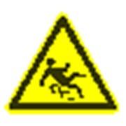 Предупреждающий знак, код W 28 Осторожно. Скользко фото