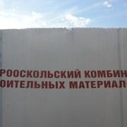 Газосиликатные блоки Оскол Лиски аэробел фото