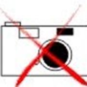 Инструмент для снятия изоляции KNIP_KN-1280040SB фото