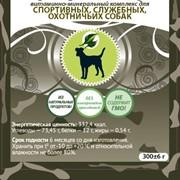Гроулайф для спортивных, служебных и охотничьих собак, банка 150 гр фото