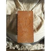 Изделия периклазовые (магнезитовые) П-91 №№1-17 фото