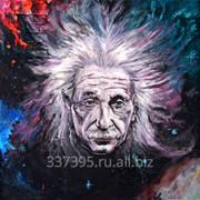 Картина Эйнштейн фото