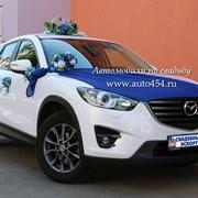 Заказать машину на свадьбу в Челябинске, новая Маз