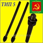Болты фундаментные прямые тип 5 м16х450 сталь 45 ГОСТ 24379.1-80 фото