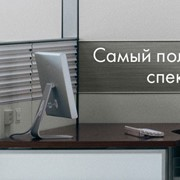 ИТ-услуги для Вашего бизнеса фото