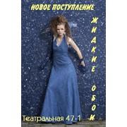 Жидкие Обои СКО Петропавловск фото