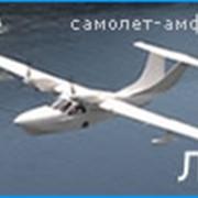 Самолет-амфибия Л-42 фото