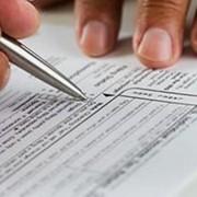 Сдача налоговых деклараций фото