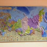 Настенная рельефная карта России фото