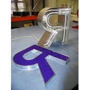 Изготовление объемных букв в Шымкенте фото