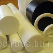 Фторопласт стержень 110 мм (m=2,5 кг) прессованный ТУ 6-05-810-88 фото