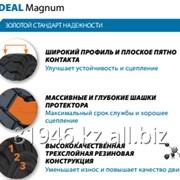 Шины на автокары SOLIDEAL 7.00-12/5.00 MAGNUM STANDART фото