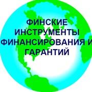 Государственная Финская гарантия на исполнение контрактов в полном объёме по очистки нефтешламов, отработанные масла, замазученного грунта, сточных вод фото