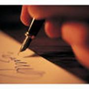 Заверение переводов документов у нотариуса фото