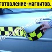 Магнитные наклейки для такси (магнитные ленты такс фото