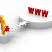 Услуги по интернет маркетингу фото