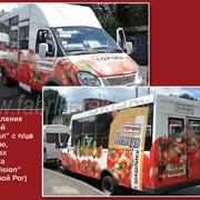 Реклама на транспорте - троллейбус, трамвай, машрутка фото