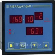 Тепловой вакуумметр Мерадат-ВИТ12Т3/А-2 реле, 1 аналоговый выход, интерфейс RS485, архивная память фото