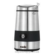 Кофемолка MAGIO MG-202 002648 фото