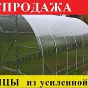 Теплицы из трубы 3х4, 3х6, 3х8. (каркас + поликарбонат) Производство РФ. фото