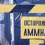 Транспортировка. фото