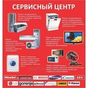 Ремонт стиральных машин в городе Алматы фото