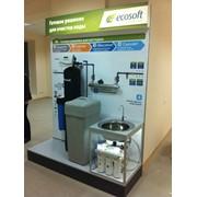Фильтры для комплексной очистки воды в загородном доме или квартире. Звоните! фото