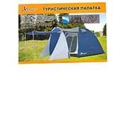 Палатка 1607D (200*250)250 h195